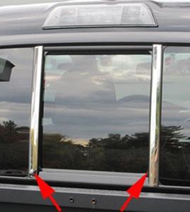 Toyota Tacoma Chrome Rear Window Pillar Trim 2016 2017