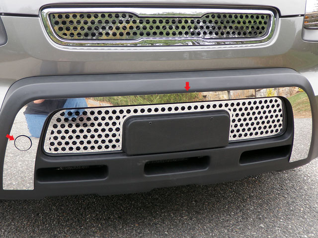 Kia Soul Accessories >> Kia Soul Chrome Front Bumper Trim 2pc 2010 2011