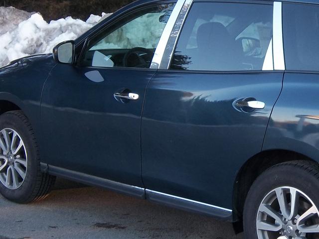 Marvelous Nissan Pathfinder Chrome Door Accent Trim, 6 Piece Set, 2013   2018
