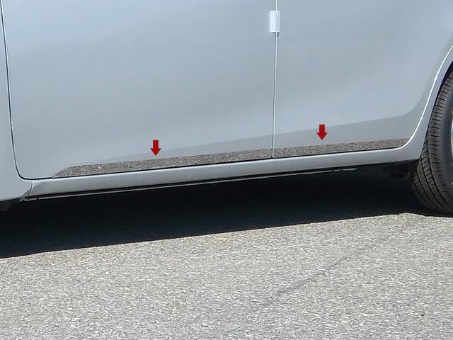 Toyota Corolla Chrome Rocker Panel Trim Lower Door 2014