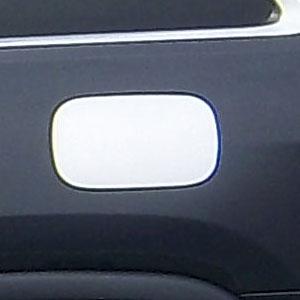 You ... & Jeep Grand Cherokee Chrome Trim Fuel Door Overlay 2011 2012 2013 ...