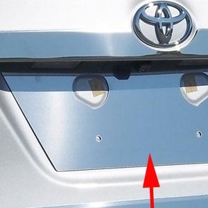 Toyota Corolla Chrome License Plate Bezel 2014 2015