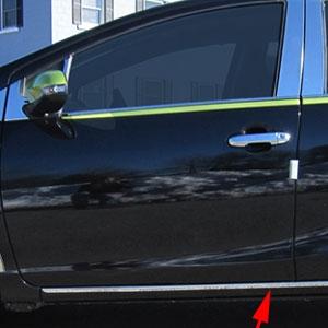 You ... & Toyota Prius C Rocker Panel Trim (below door) 2012 2013 2014 ...