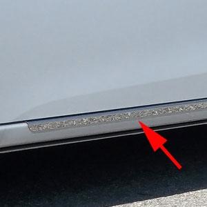 You ... & Toyota Corolla Rocker Panel Trim (below door) 2014 2015 2016 ...