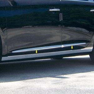 Cadillac Xts Chrome Rocker Panel Trim Below Door 2013